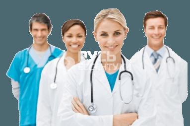 Консультации специалистов, диагностические исследования, лечебные процедуры
