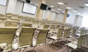 Конференции санаторий Русь