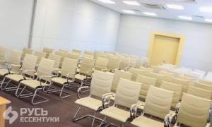 Конференции Русь